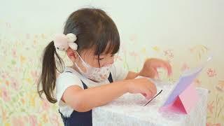 高尾幼稚園 園舎お別れセレモニー会.jpg