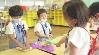 石川幼稚園 お店屋さんごっこ.jpg