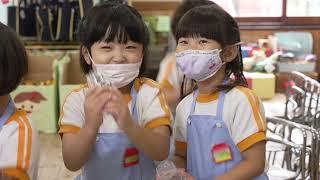 東京女子学院幼稚園 雨の日遊び.jpg