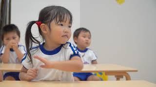あさひ台幼稚園 日常の様子.jpg